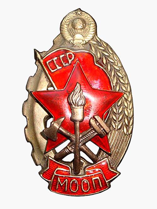Знак Лучшему работнику пожарной охраны (1962-1968 гг.)