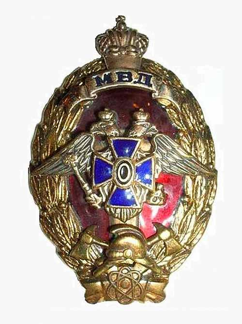 Знак Лучший работник пожарной охраны (2000-2005 гг.)