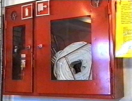 Пожарный кран