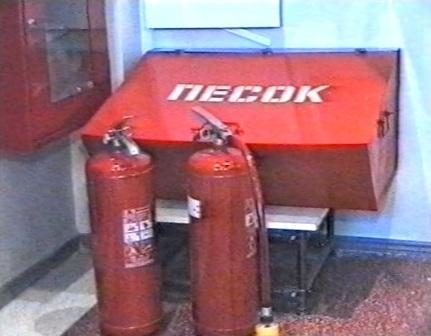пожарный щит2