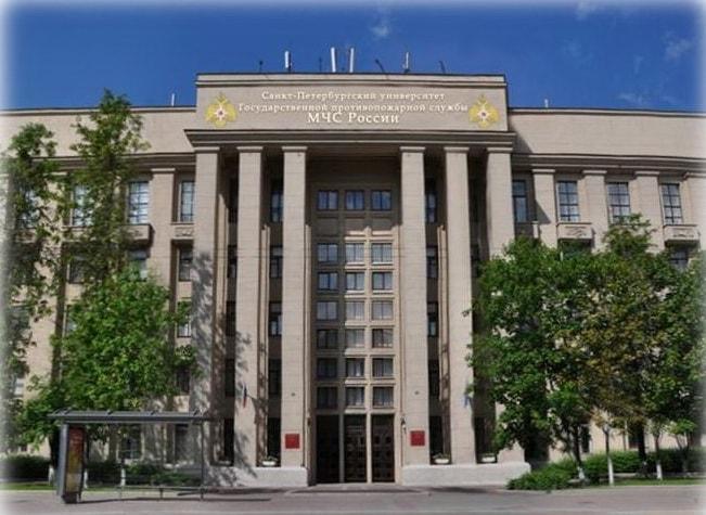 Санкт-Петербургский университет Государственной противопожарной службы
