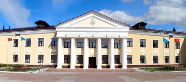 Сибирская пожарно-спасательная академия МЧС России