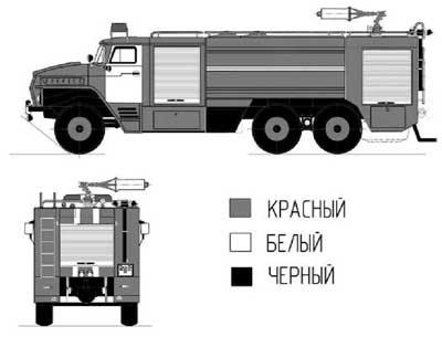Цветографическая схема пожарного автомобиля на базе грузового шасси