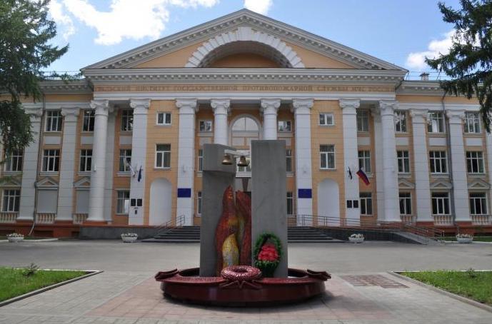 Уральский институт Государственной противопожарной службы МЧС России