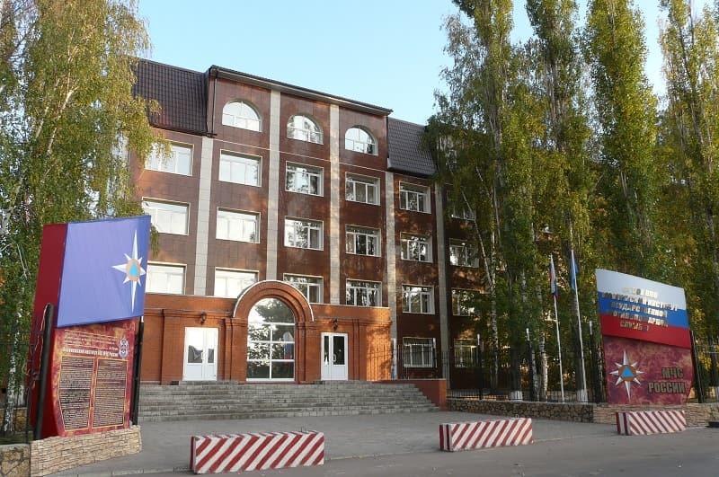 Воронежский институт Государственной противопожарной службы МЧС РФ