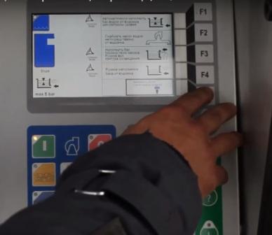 Автоматическое удаление воздуха F5