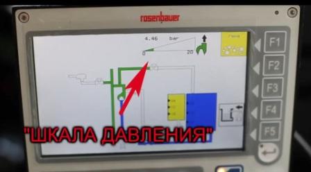 Давление на лафетном стволе регулируется нажатием на педаль акселератора