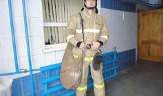 Сумка для пожарных рукавов