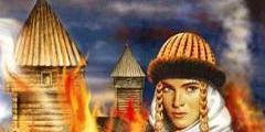 Развитие пожарного дела на Руси (X-XVII века)