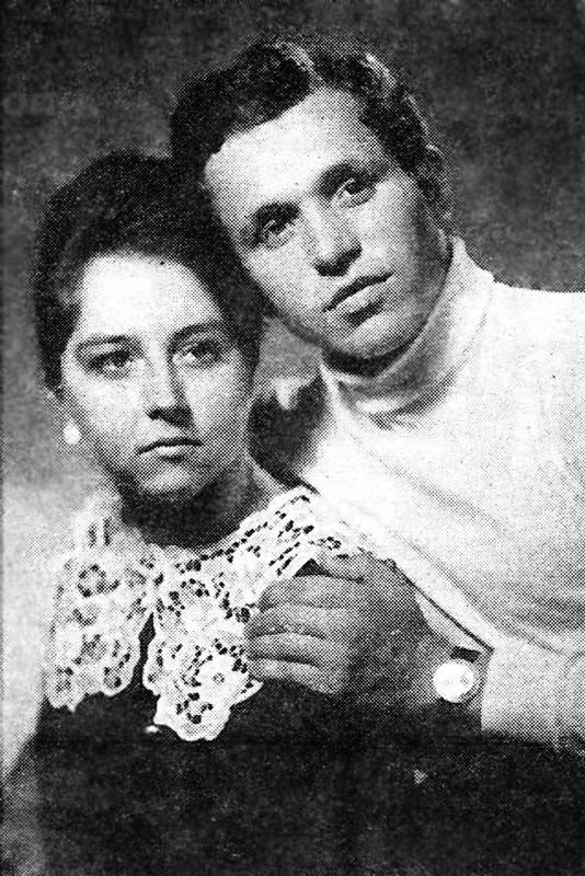 Людмила и Владимир Максимчук (1971 год)