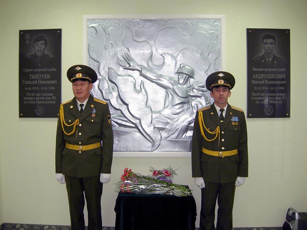 Мемориальная доска Андрушкевич Тынтуев
