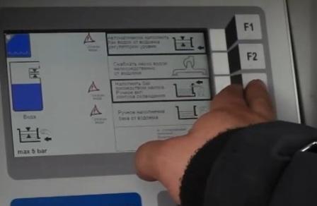 Нажать клавишу F3