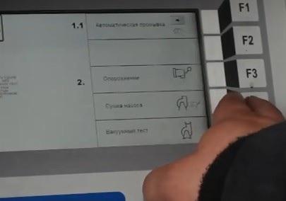 Нажать клавишу F4