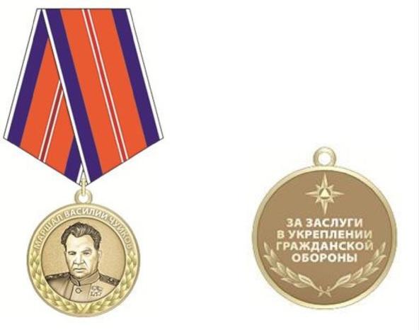 Общий вид медали Маршал Василий Чуйков