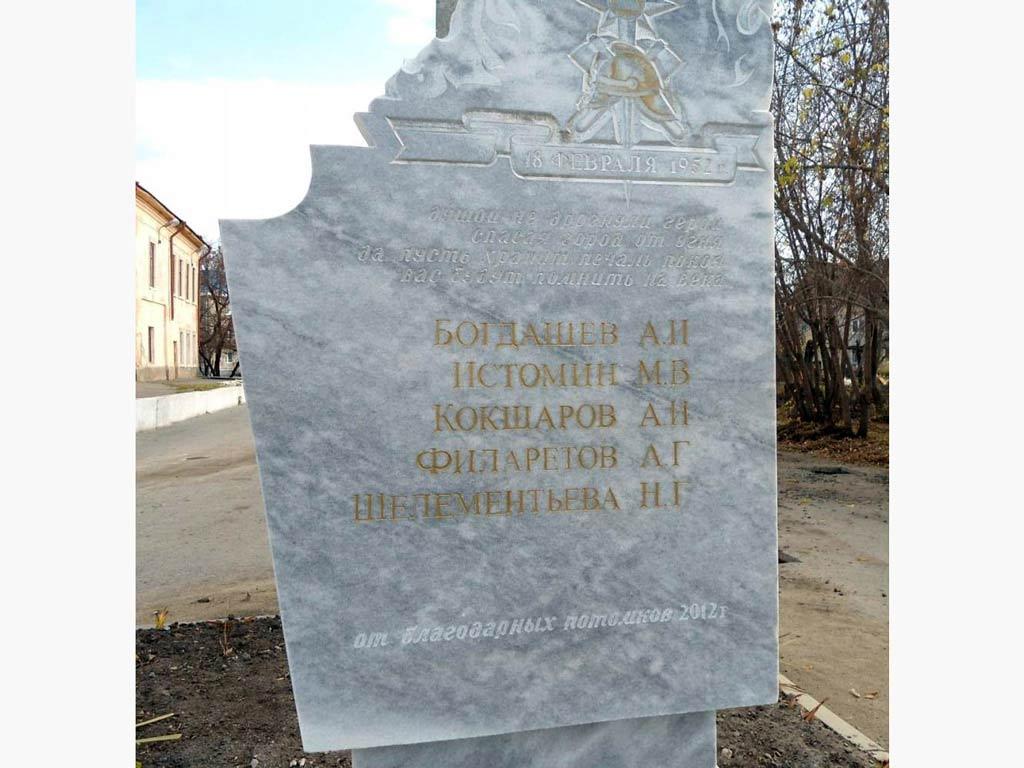 Открытие памятника катайским пожарным в г. Катайске