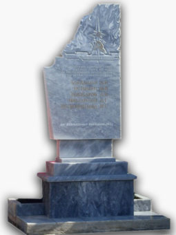 Памятник катайским пожарным