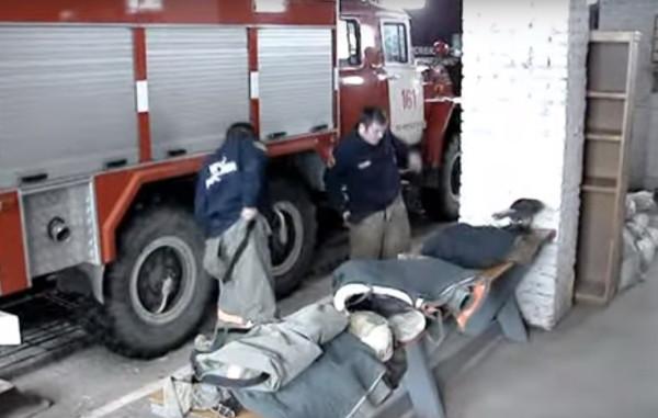 Пожарная тревога сбор