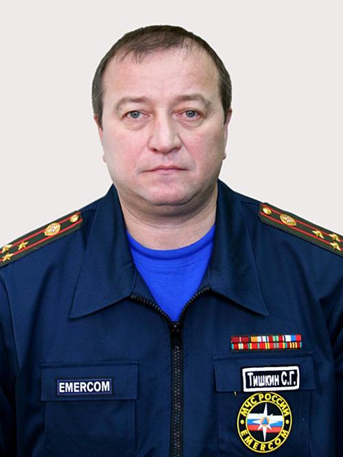 Тишкин Сергей Георгиевич