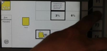 Выбор кратности нажать клавишу F2