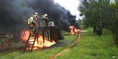Огневая полоса психологической подготовки пожарных