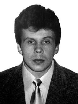 Дунаев Николай Леонидович