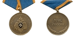 Медаль «За безупречную службу» в МЧС