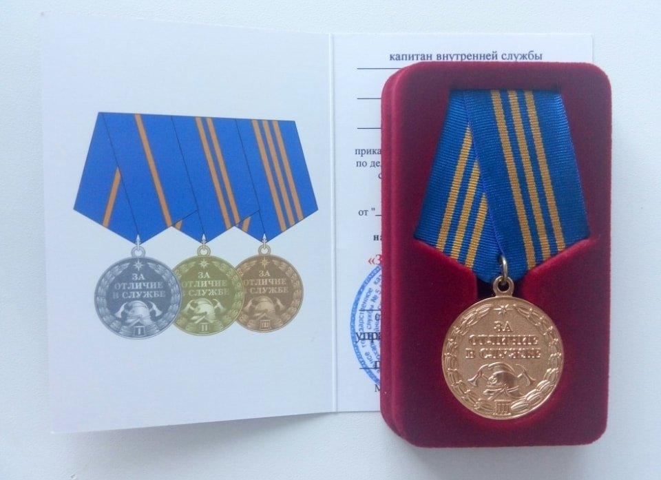 Медаль за отличие в службе 3 степени