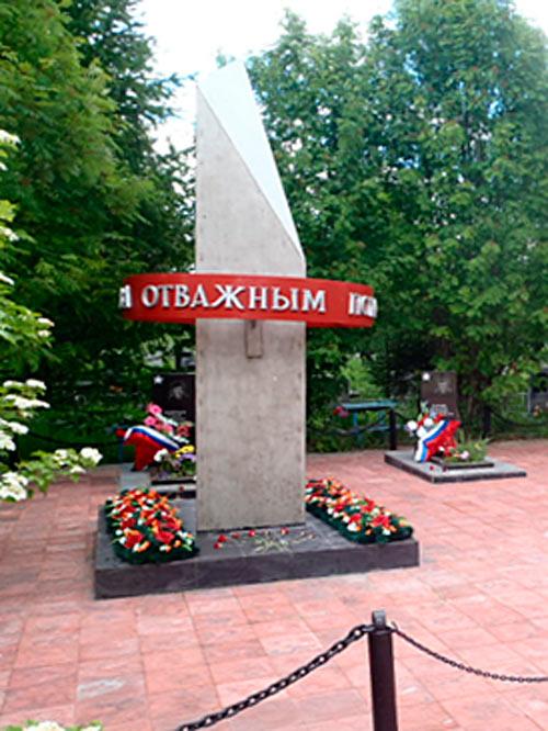 Мемориал погибшим пожарным на АО Бератон