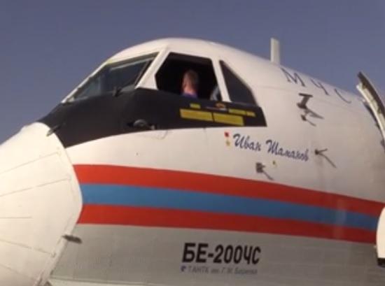 Самолет Бе-200 в Израиле