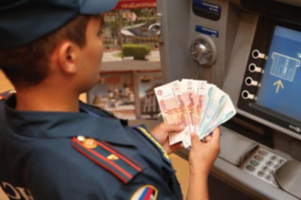 Ежемесячная компенсационная выплата к социальной пенсии