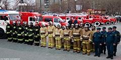 Пожарная охрана ее виды и задачи