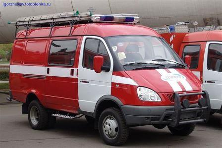 АПП-2 на шасси ГАЗ-32591(4х4