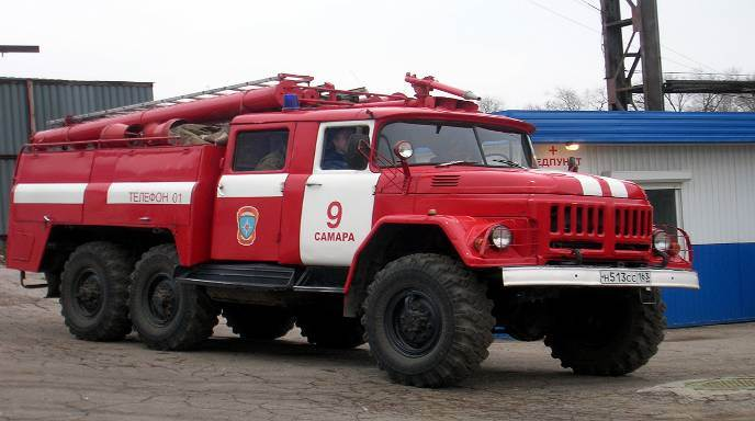 АЦ-40 (131) на шасси ЗИЛ-131