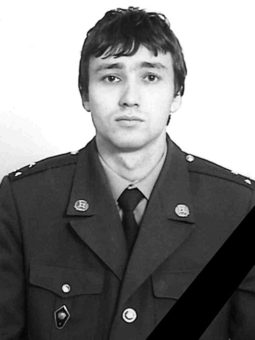 Атаманов Валерий Валерьевич