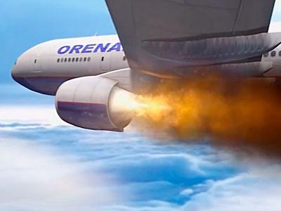 Авиационная авария