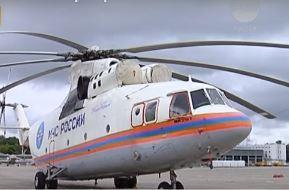 Авиационно-спасательные технологии