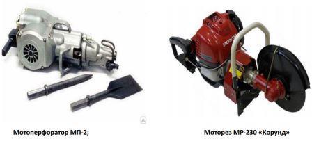 Бензомоторный ручной механизированный инструмент