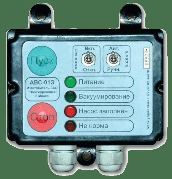 Блок управления автономной вакуумной системой