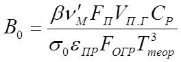 Критерий Больцмана