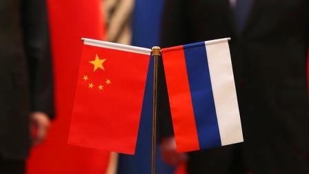 Сотрудничество России и Китая