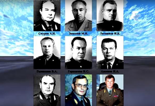 Руководители Специальной пожарной охраной в разные годы