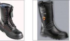 Специальная защитная обувь