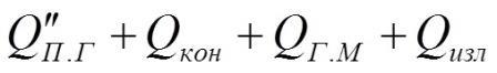 Уравнение с переменными величинами