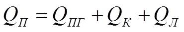 Уравнение теплового баланса 1
