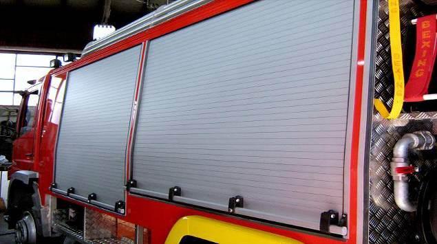Дверцы отсека кузова пожарного автомобиля