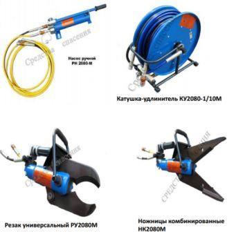 классификация гидравлическо-спасательного инструмента
