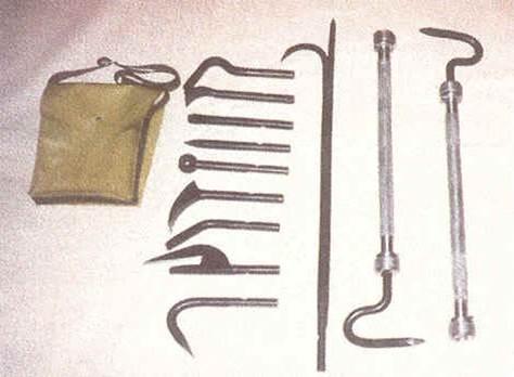 Комплект универсального инструмента УКИ-12М