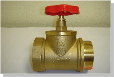 Пожарный клапан прямойКПК-65