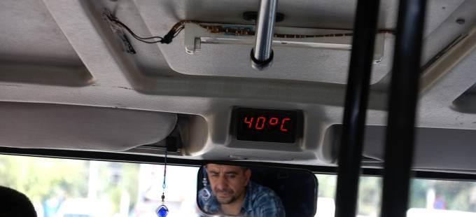 Температура в кабине водителя