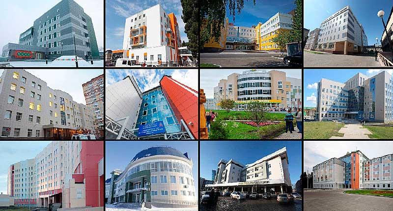 Больничная база гражданской обороны